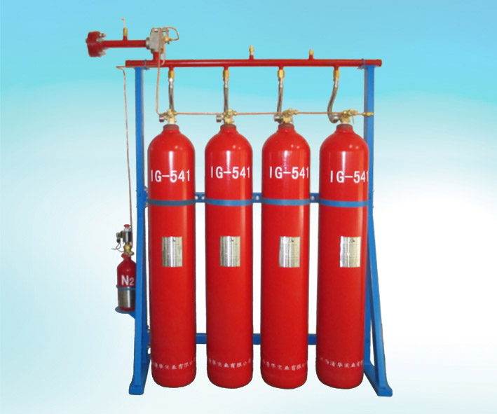 IG541 Fire Extinguishing Systems